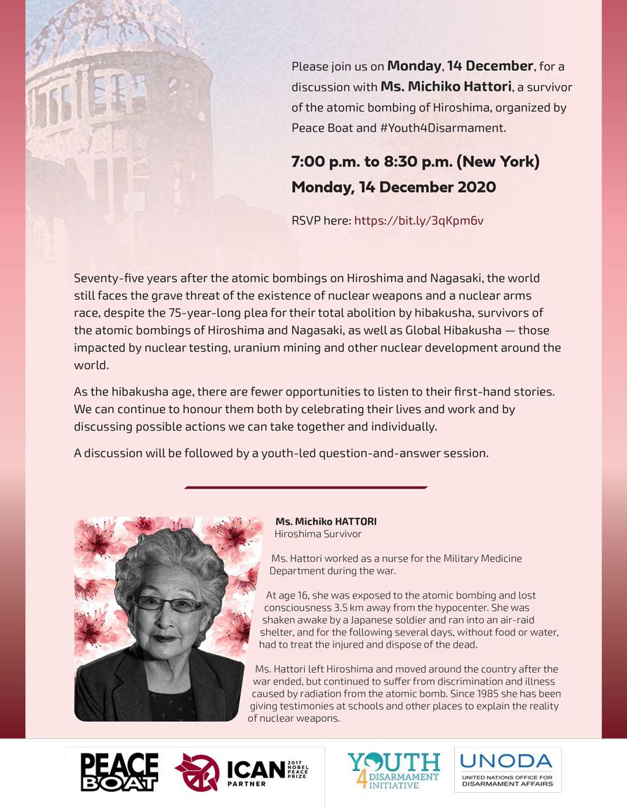 UNODA event flyer