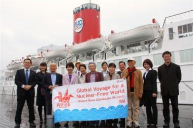 「被爆者と若者が共に作る未来」を掲げ、第83回ピースボートが出航!