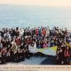 日韓「脱原発クルーズ」の様子が韓国のハンギョレ新聞に取り上げられました