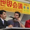 ピースボートおよびグローバル9条キャンペーンによる声明を発表しました