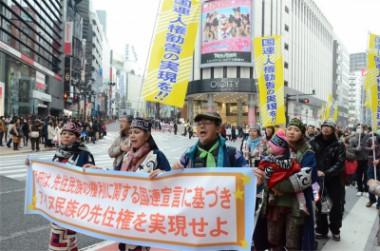 東京新聞に、国連・人権勧告の実現を求めるアピールが掲載されました
