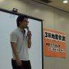 ピースボート地雷廃絶キャンペーンP-MACが地雷教室を開催しました