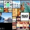 ピースボートを含む5団体が共催する「旅の魅力を伝えるイベント 旅ダチ」を開催します!