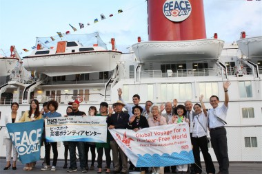 第80回ピースボート地球一周の旅が帰港、世界19カ国をめぐり証言などを行いました