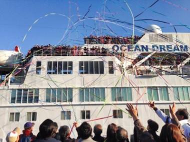 「ピースボート30年の歩み」が朝日新聞で紹介されました