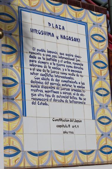カナリア諸島から9条に思いを馳せて–スペイン・ラスパルマス