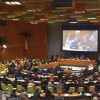 国連軍縮広島会議で核兵器禁止に向けた取り組みを発表しました