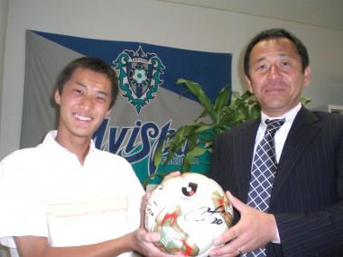 Jリーグチーム「アビスパ福岡」からサッカーボールを提供していただきました