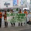 横浜で「なんだろう地雷出前教室」を開催しました