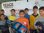 ガザ通学支援キャンペーン終了のお知らせ  パレスチナ・ガザの子どもたちにスクールバッグと文房具を届けました