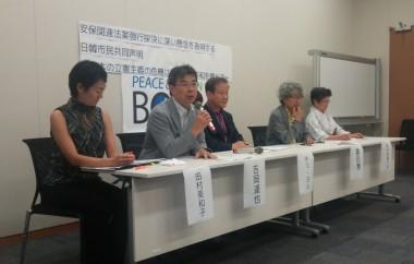 安保法案強行採決に対する日韓共同声明を発表しました