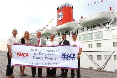 国際交流を通じて平和を!世界からYMCAの若者を乗せて出航