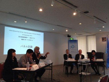 核廃絶国際デー記念イベントがNHK等で報道されました