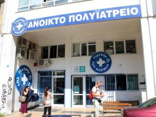 ギリシアにたどりついた難民に支援を – ピレウス