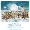 8/1〜2 平和交響曲プロジェクトの絵が動き出す!宇井孝司 自作朗読劇集「平和交響曲」イベントのご案内