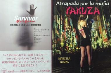 10/12 あなたの知らない世界 ―東京で繰り広げられていた人身取引の実態ー