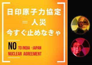 3.11から6年 福島の教訓を伝え、原発に頼らない社会を作っていきます