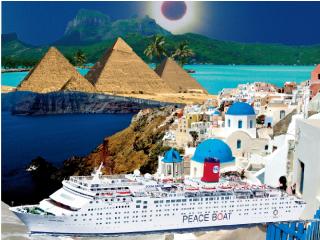 ピースボートの船旅