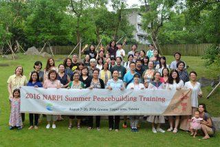 東北アジア平和構築インスティテュート(NARPI) 2017年夏のプログラムを発表 参加者を募集しています