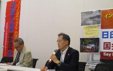 核の危険を世界に広げる日印原子力協定に反対しています