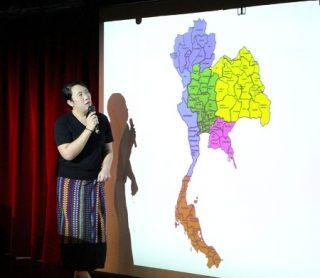 基本的な人権を求めて〜タイのトランスジェンダー