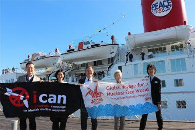 【出航記者会見】船体にICANロゴを掲げ、被爆者とともに核廃絶をオーストラリアで訴えます