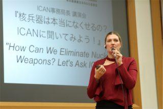 「核による破局が来る前に、私たちの力で核兵器を終わらせる」−ICANベアトリス・フィン事務局長講演