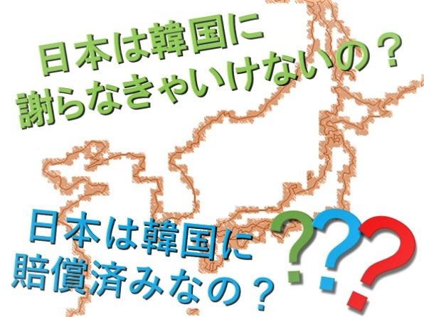 2/6【東京】超入門!ホントに解決済みなの?徴用工問題 | 国際交流NGO ...