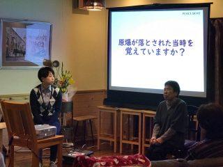 広島・長崎のメッセージを世界に発信する「おりづるユース特使」を募集します(4/30 〆切)