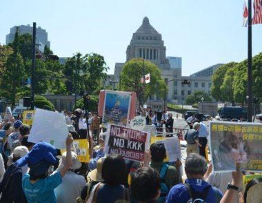辺野古新基地の建設反対を訴える国会前集会を行いました