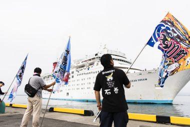日本一周クルーズの各地への寄港がメディアで報道されました