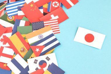 11/13【東京】教えて孫崎さん! 「外交」ってなんでしょう?