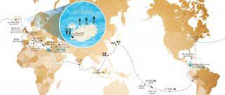 第108回ピースボート地球一周の船旅