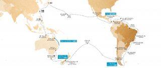 第109回ピースボート地球一周の船旅