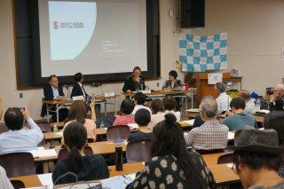 核兵器廃絶国際デーに合わせて、東京とニューヨークで核廃絶を訴える一連の活動を行いました