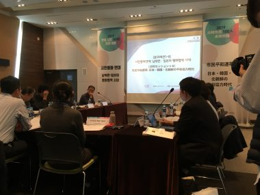 ピースボートも参加した「日韓市民100人未来対話」の様子が朝日新聞で紹介されました