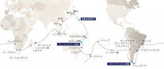 第6回ピースボートプレミアム地球一周の船旅