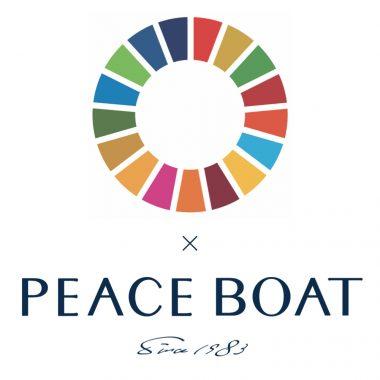 4/8,10,13【オンライン勉強会】SDGs(エス・ディー・ジーズ)ってなぁに?ピースボートの取り組みから考える
