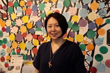 元スタッフ安彦恵里香さんの広島での活動が、ソトコトで紹介されました