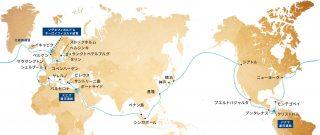 第111回ピースボート地球一周の船旅