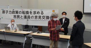 核燃料サイクル政策を見直し、六ヶ所村の再処理工場を止めることを求めます