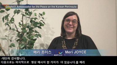 スタッフのメリ・ジョイスを含む6名が、韓国政府より「朝鮮半島平和親善大使」に選ばれました