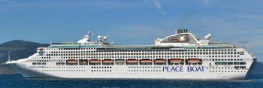 2021年新年のご挨拶:難局を乗り越え、新たな船出へ