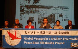 核なき世界へスタート!――1月22日の核兵器禁止条約発効に合わせてアクションします