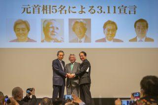 3月11日に原発ゼロ・自然エネルギー100世界会議~福島原発事故から10年~が開催されました