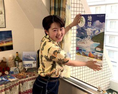 4/26【ピースボートの顔】挫折をこれからの力に・亀田彩香