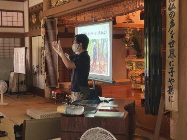 千葉県のお寺で「なんだろう地雷出前教室」を開催しました