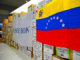 ベネズエラ豪雨被災者へ、支援物資を送りました