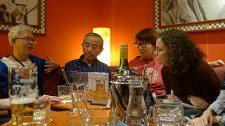 過去とどう向き合うのか:チュービンゲン大学の学生の記録